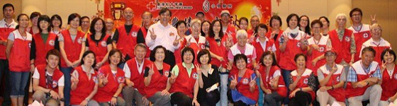 2013 Siu Lam Hospital Mid-Autumn Festival Event