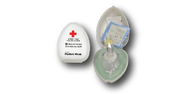 First-aid Equipment | Hong Kong Red Cross